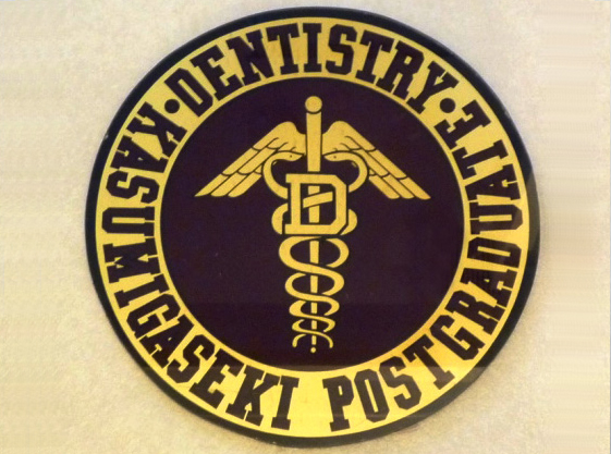 Kasumigaseki Institute of Postgraduate Dentistry